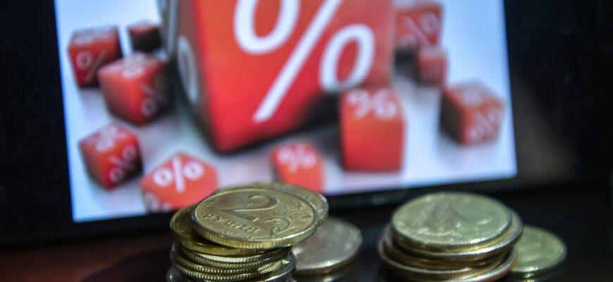 Прогнозы на повышение ключевой ставки ЦБ до 7%