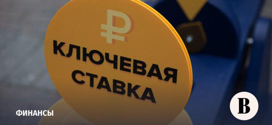 Ключевая ставка Центробанка России продолжает расти