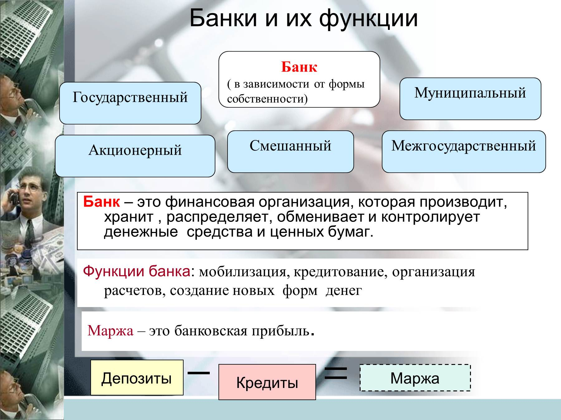Фото таблицы