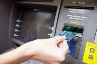 Причины, по которым не стоит разом снимать все деньги со своих банковских карт