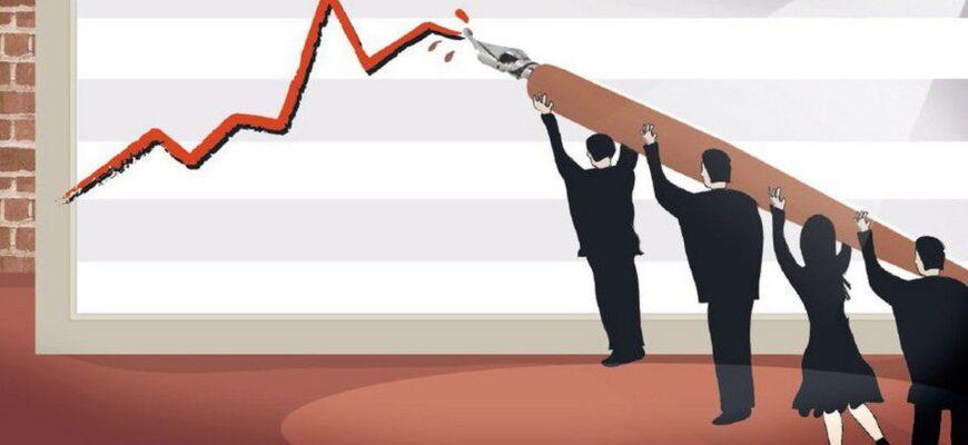 МВФ прогнозирует замедление темпов роста общемировой экономики