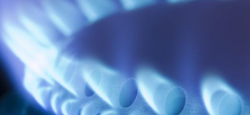 стабилизации мирового газового Цены на природное голубое топливо
