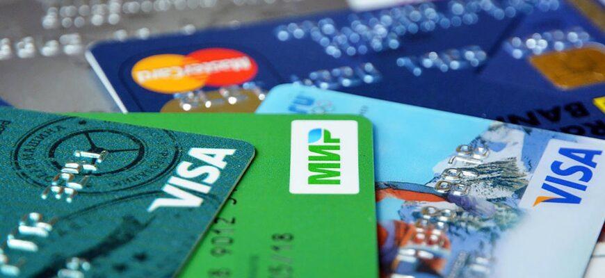 Банковские организации больше не смогут взимать задолженности с сумм, поступающих в качестве социальных выплат россиянам