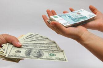 Фото валют