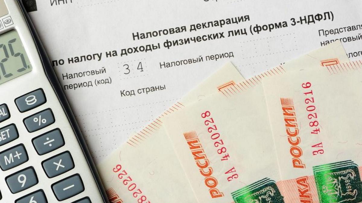 Фото налогов