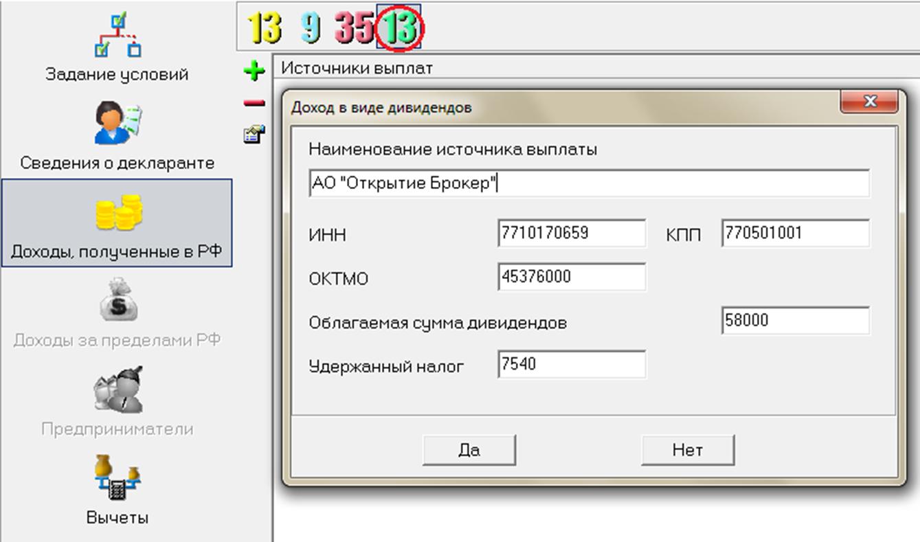 Фото программы