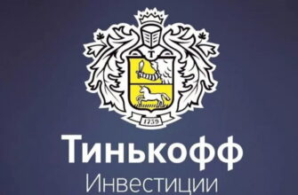 Фото логотипа