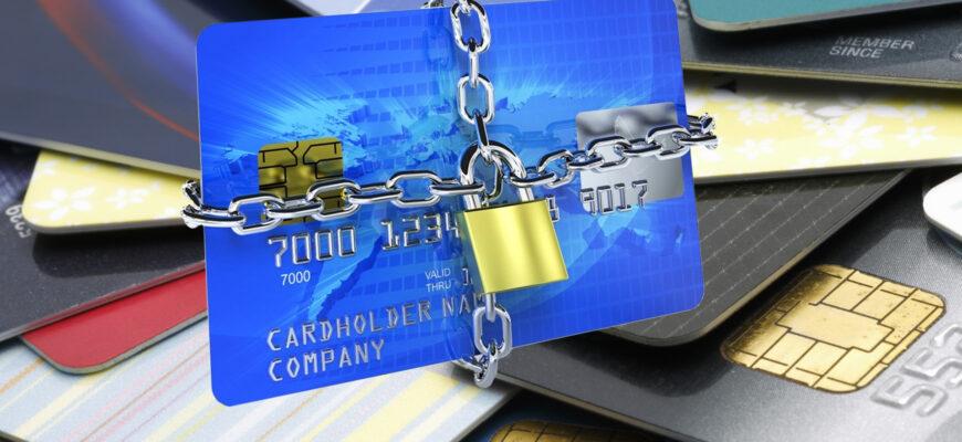 мошенническая атака на держателей банковских карт