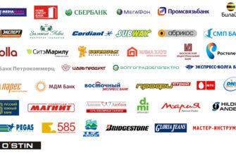 Лучшие компании в России